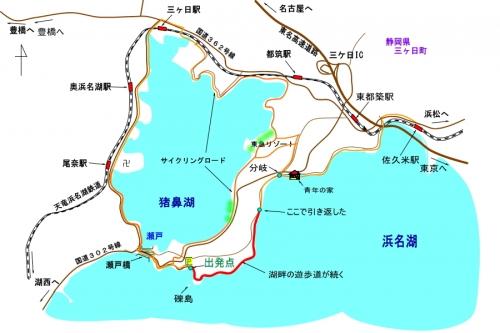 Hamanakoyuuho