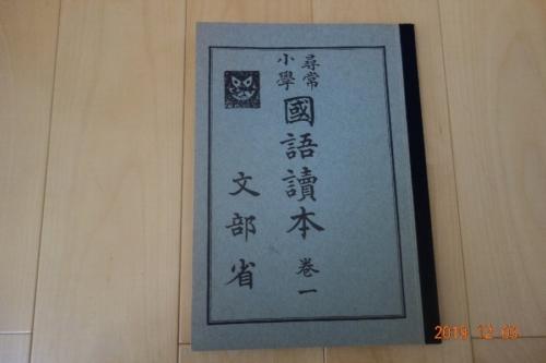 Senngokyoukasho