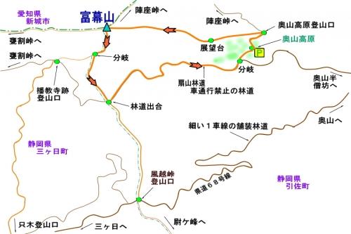Tonmakurindou2